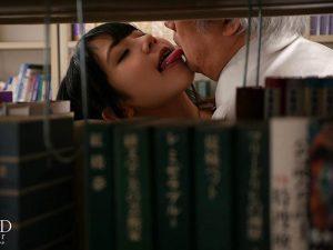 永野いち夏│「ここが気持ちいいのぉ?♡」教え子とのイケない関係!中年教授をねっとり痴女る美少女