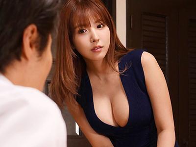 【NTR】『泊っていきますか?』ドスケベボディの上司の嫁に欲情!上司にバレないように布団の中で密着SEX!