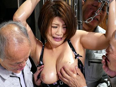 【復讐レイプ】社長夫人が薬を盛られ拘束凌辱!豊満ボディが労働者のチンポで汚され性欲処理雌奴隷と堕ちる